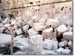 Rocas de Jerusalen.jpg2
