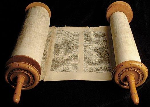 La Tora y la Ofrenda